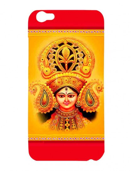 Lord Durga - Vivo V5 Printed Hard Back Cover.